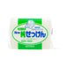 MIYOSHI Additive Free Pure Laundry Soap - for Hand Washing  (190g)