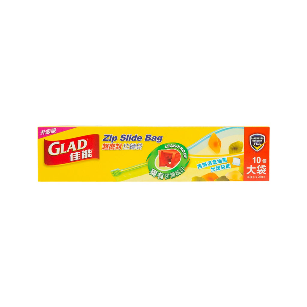 GLAD Large Garbage Bags - 13 Gallon  (10pcs)