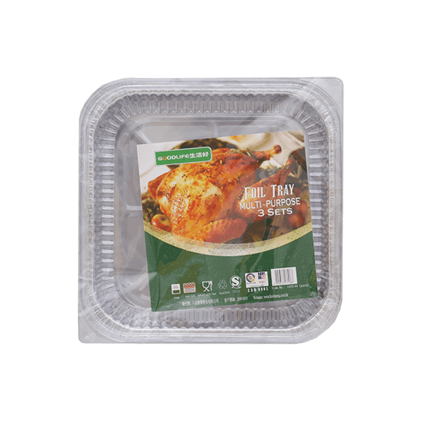 Square Foil Container with Lid 205x205x45mm  (2set)