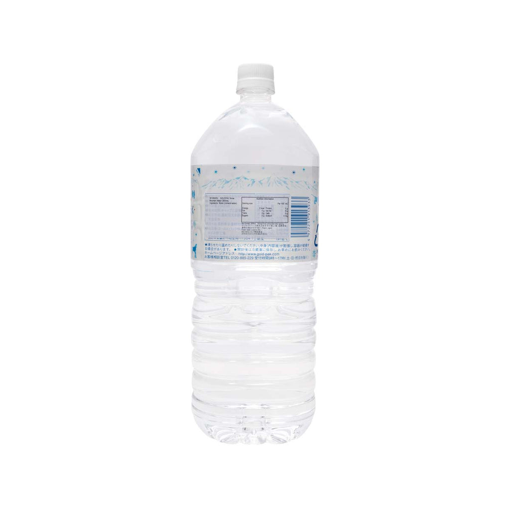 GOLDPAK Snow Mountain Water  (2000mL)