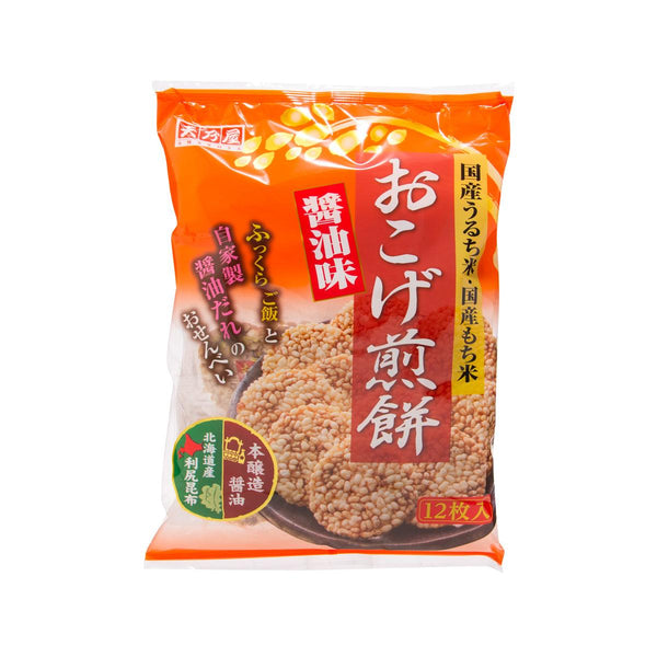 AMANOYA Okoge Rice Cracker - Soy Sauce  (12pcs)
