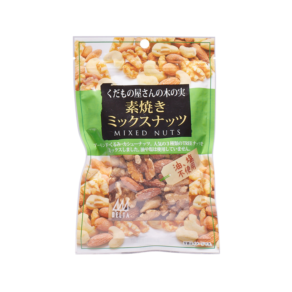 DELTA Grilled Mix Nuts  (86g)