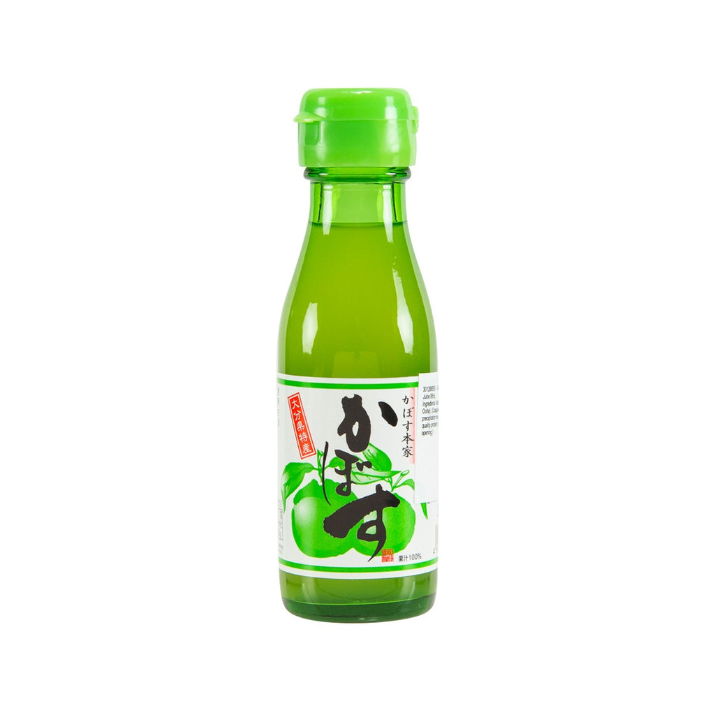 KABOSU Kabosu Citrus Juice  (95mL)