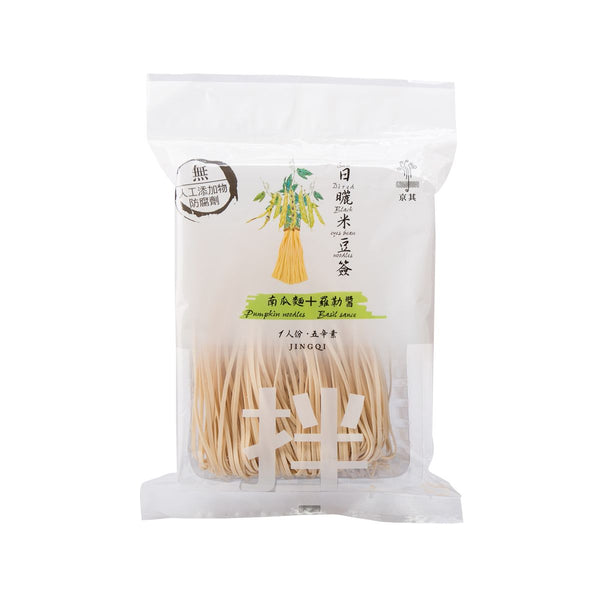 Jingqi Sun Dried Black Eye Bean Noodles - Pumpkin Noodle + Basil Sauce(120g)