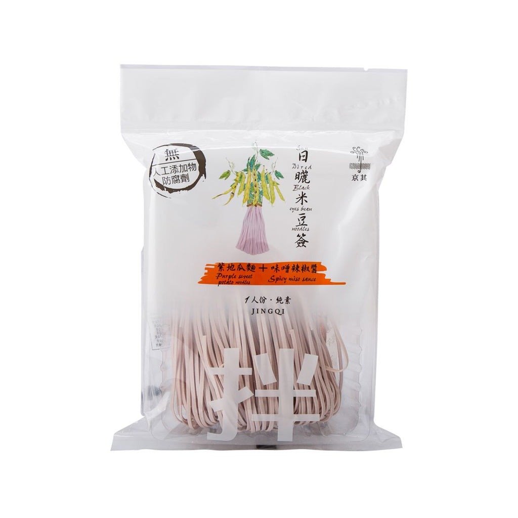 Jingqi Sun Dried Black Eye Bean Noodles - Purple Sweet Potato Noodle + Spicy Miso Sauce(120g)
