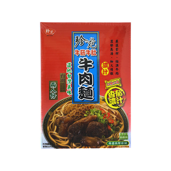 JENYUAN Beef Tendon, Tripe & Shank Noodle-Braise in Soy Sauce  (500g + 260g)
