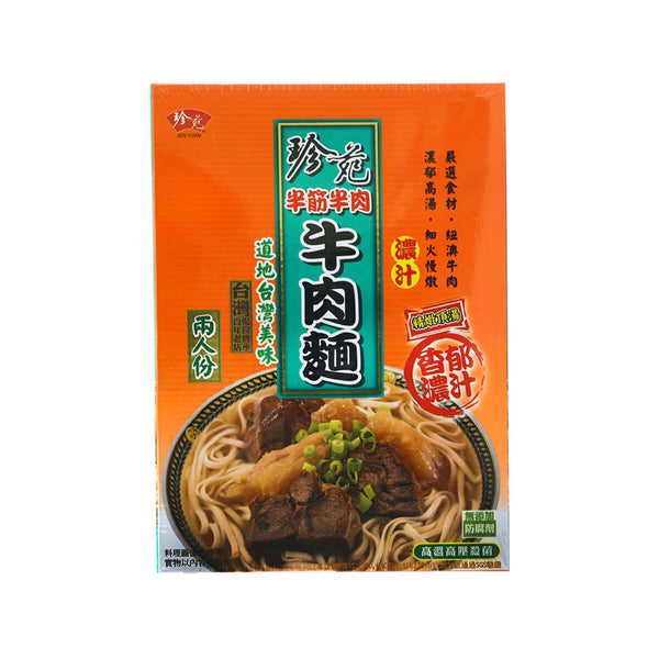 Jenyuan Half Tendon And Shank Noodle-Stew In Clear Soup(500g + 260g)