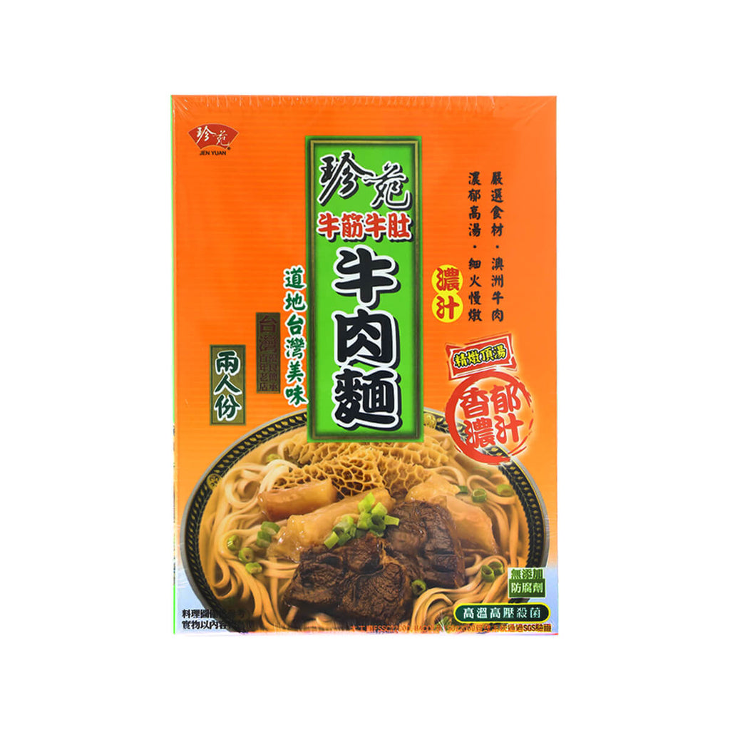 JENYUAN Beef Tendon, Tripe & Shank Noodle-Stew In Clear Soup  (500g + 260g)