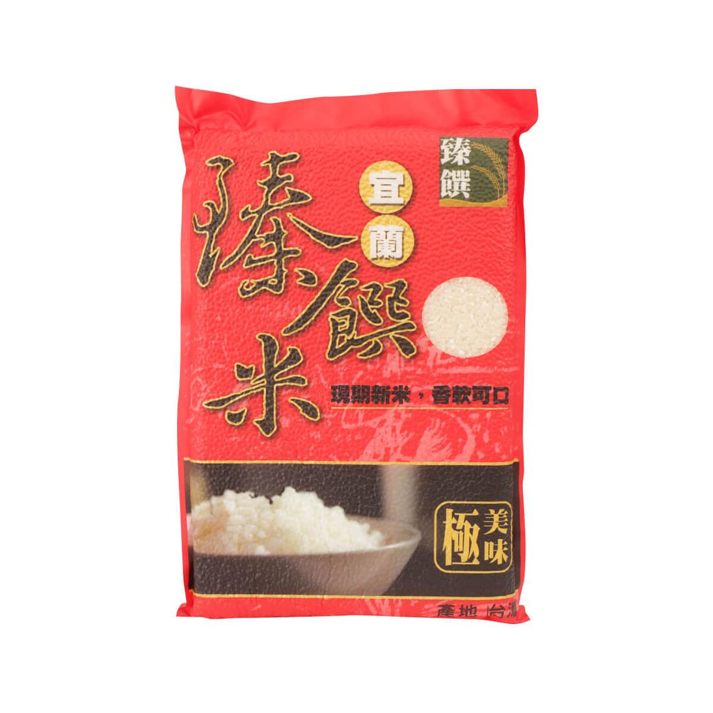 SHINHUA Yilan County Rice  (2460g)
