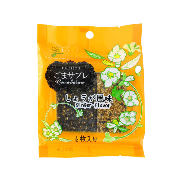 MANTEN Sesame Cookie - Ginger  (6pcs)