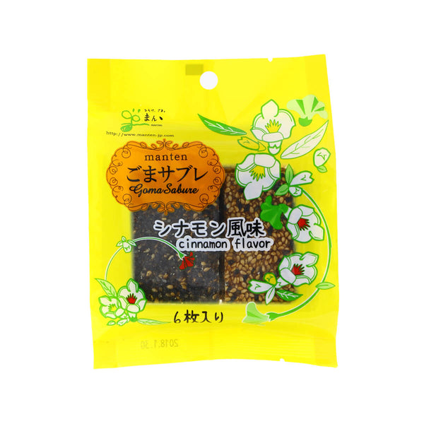 MANTEN Sesame Cookie - Cinnamon  (6pcs)