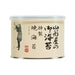 YAMAGATAYA Roasted Seaweed  (48pcs)