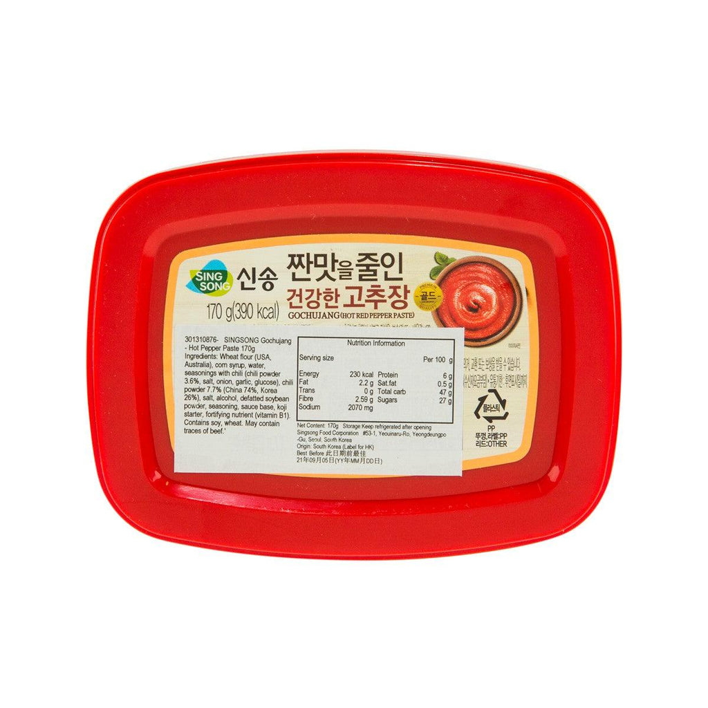 SINGSONG Gochujang - Hot Pepper Paste  (170g)