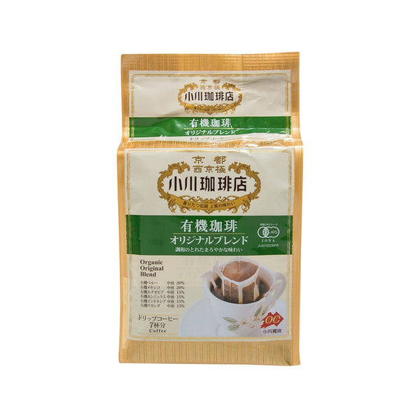 OGAWA COFFEE Organic Original Blend Drip Coffee  (70g)