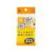 WAISE Quick Dry Sponge-Yellow