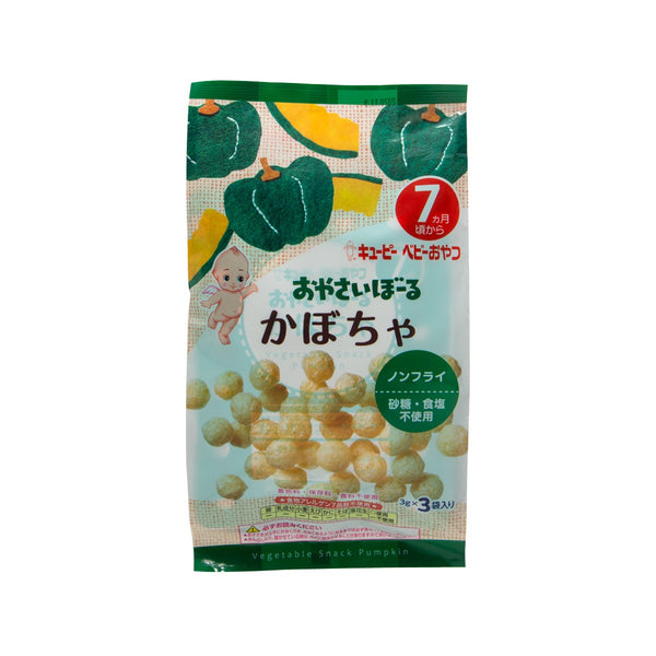 KEWPIE Vegetable Snack Ball for Babies - Pumpkin [Non-Fried]  (9g)
