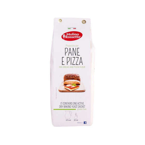 MOLINOROSSETTO Gluten Free Mix for Pizza & Bread  (500g)