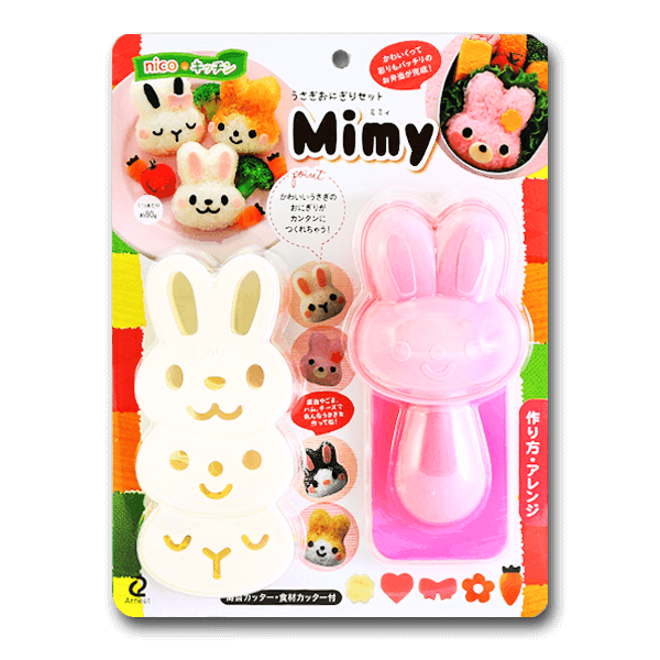 ARNEST Mimy Rabbit Rice Ball Mold Set