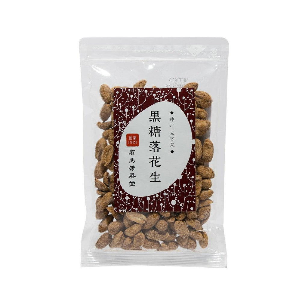 Black Sugar Peanuts(160g)
