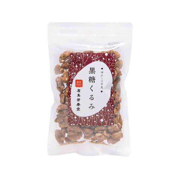 ARIMAHOKODO Black Sugar Walnut  (160g)