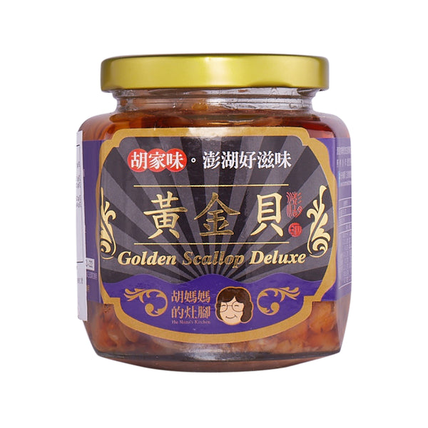HU MAMI'S KITCHEN Golden Scallop Deluxe Sauce  (241g)