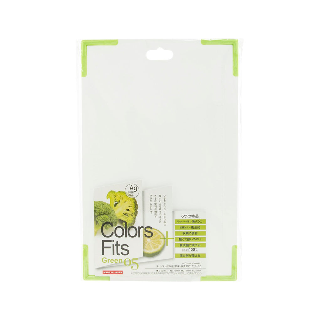 PEARL METAL Color Fits Cutting Board - Green