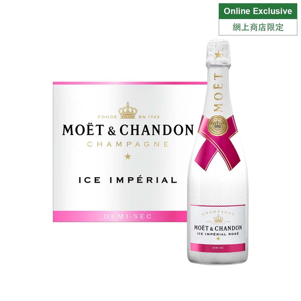 MOET&CHANDON Ice Imperial Rose NV (750mL)