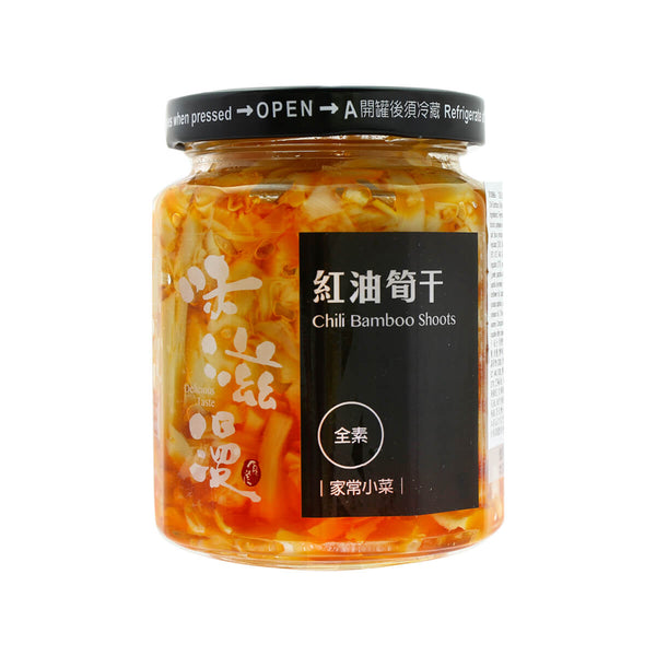 Delicious Taste Chili Bamboo Shoots(241.25g)