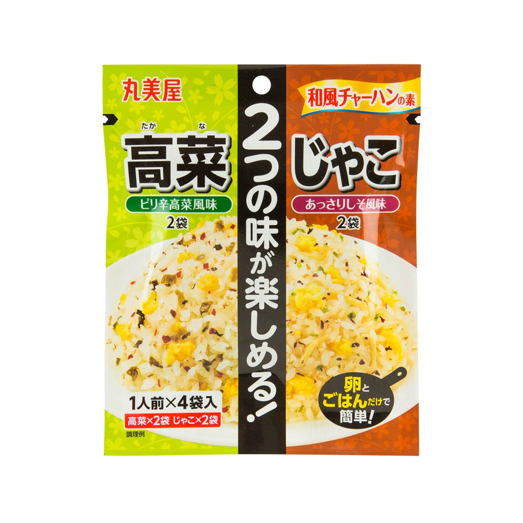 MARUMIYA Seasoning Mix for Japanese Fried Rice - Takana Pickles and Small Fish  (28.8g)