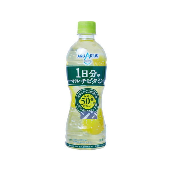 AQUARIUS Vitamin Sports Drink - Japan  (500mL)