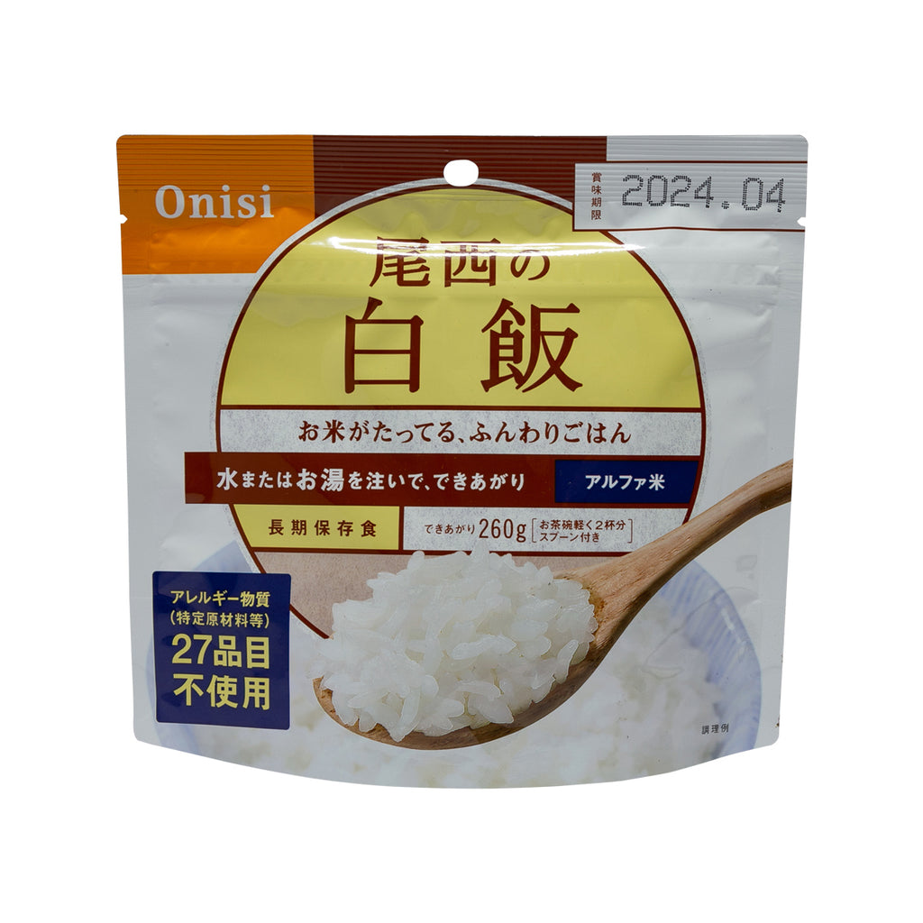 ONISIFOODS Instant Alpha Rice  (100g)