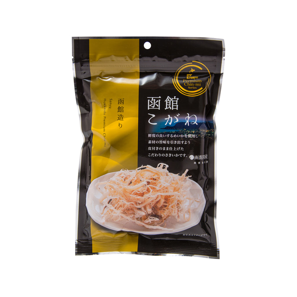 SANYU Hakodate Dried Squid  (40g)