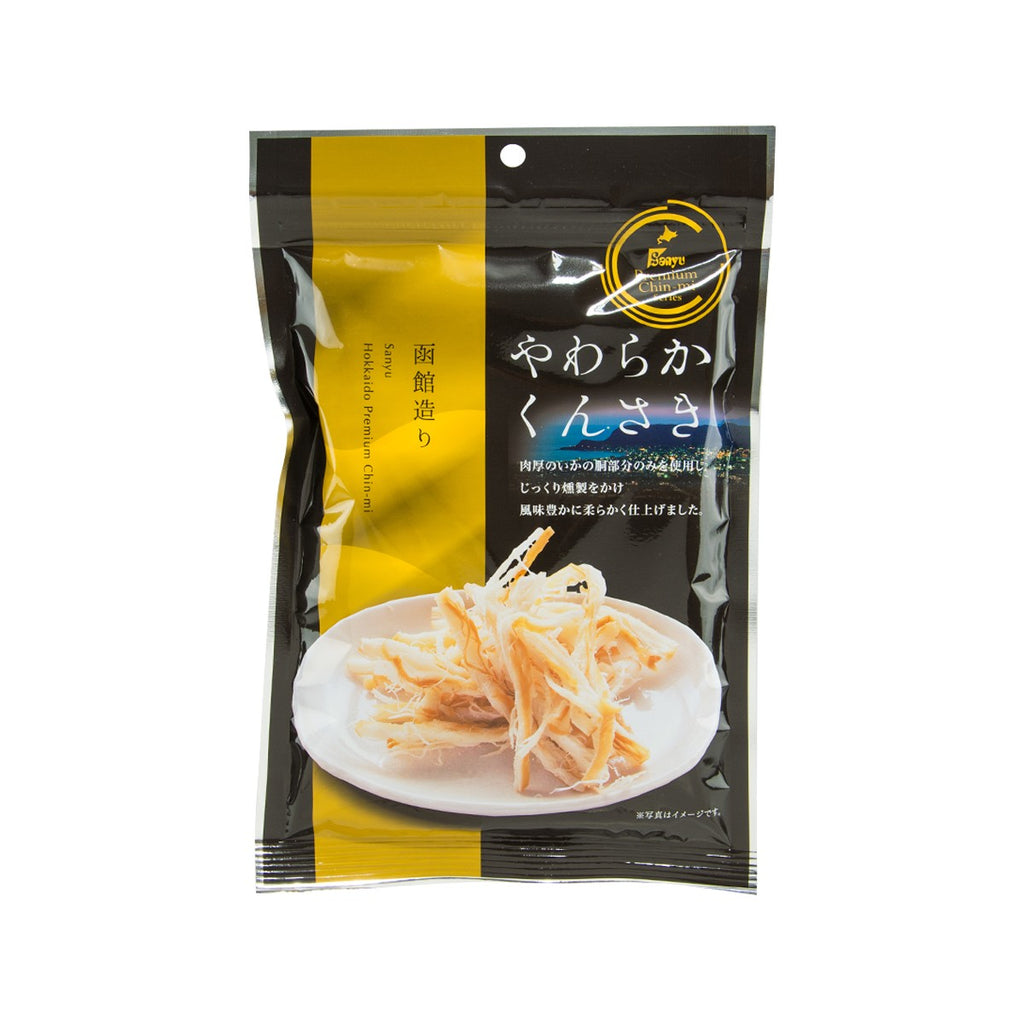 SANYU Smoked Soft Dried Squid  (70g)