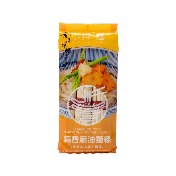 XIAO BAN MIAN Sesame Oil With Garlic Flavor Thin Noodle  (3 x 100.5g)