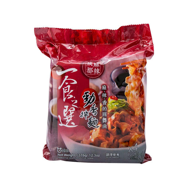Acechoice Dried Noodle - Chengdu Spicy Flavor(4 x 94g)