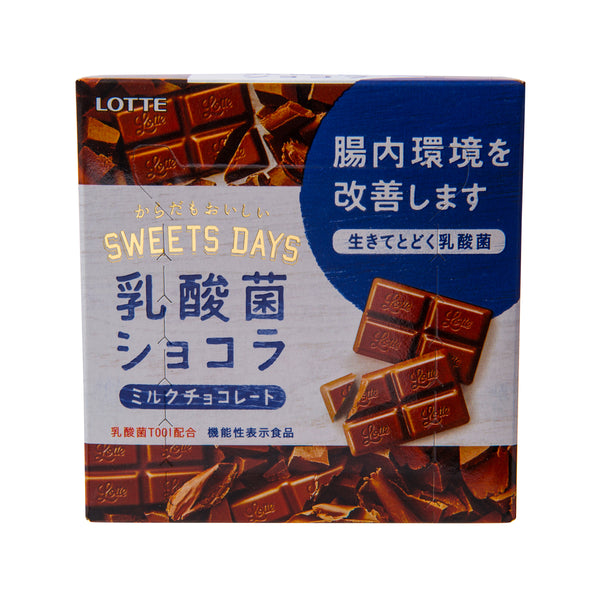 LOTTE Sweet Days Lactic Acid Bacteria Chocolate - Milk  (56g)