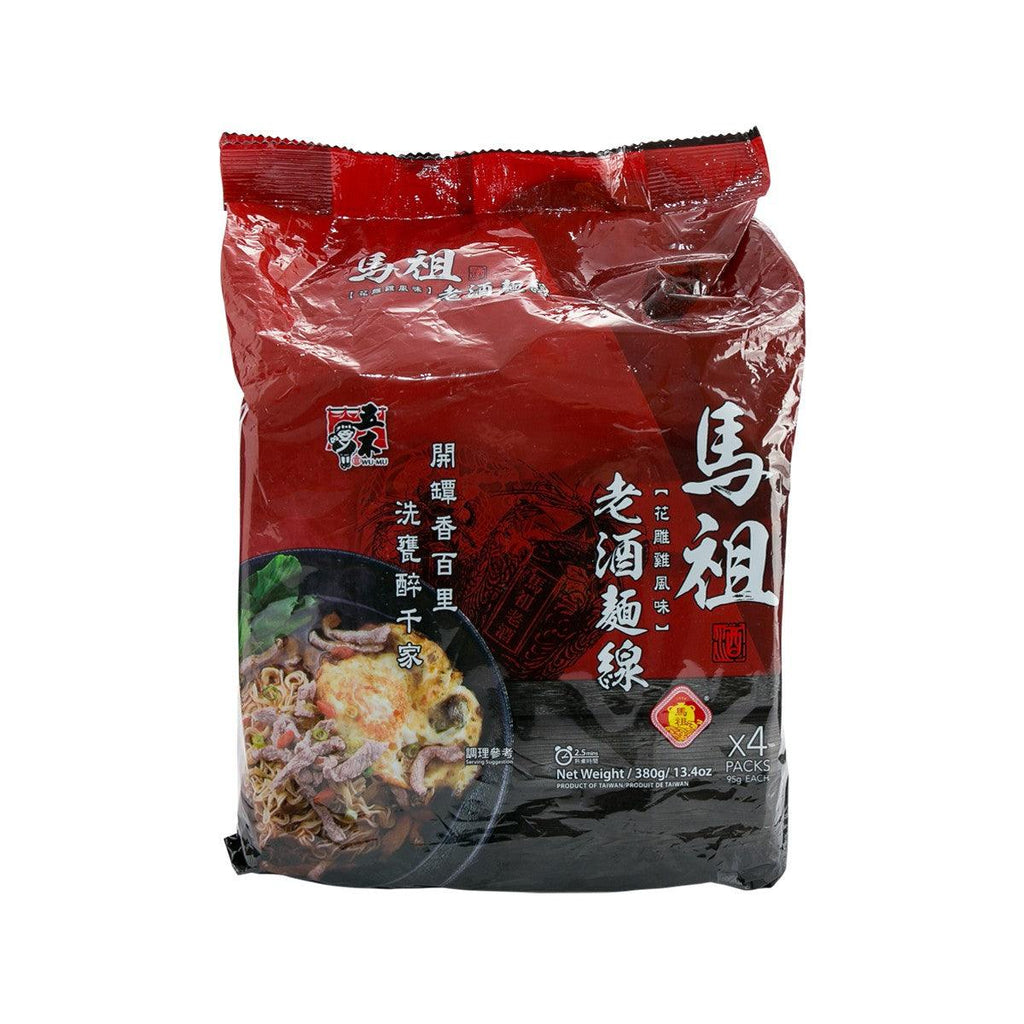 Dried Noodle - Hua Diao Chicken Flavour(380g)