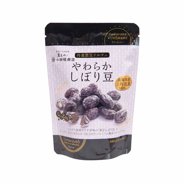ODAGAKI Sweetened Tanba Black Bean  (75g)