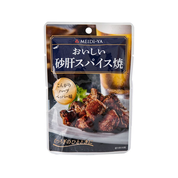 MEIDIYA Grilled Spicy Gizzard  (37g)