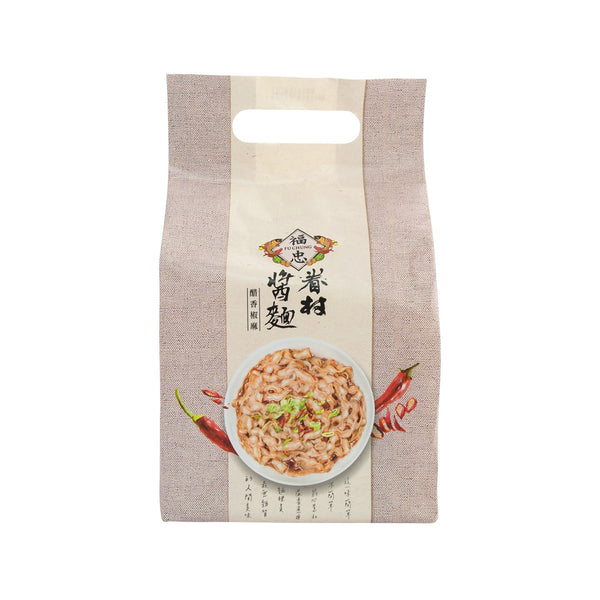 Village Dry Noodles - Spicy Sichuan Pepper with Vinegar(4 x 115g)