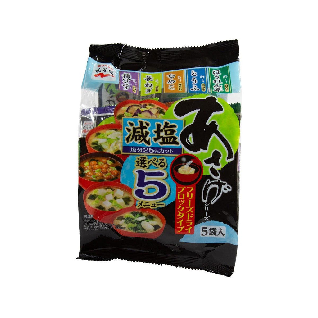 NAGATANIEN Assorted Freeze Dried Miso Soup With Less Salt - 5 Varieties  (36.7g)