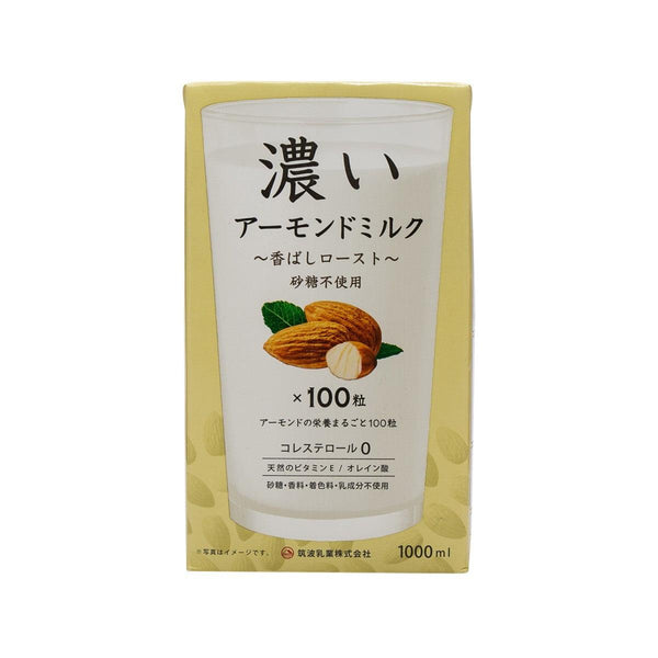TSUKUBA Rich Almond Milk - Roasted  (1L)