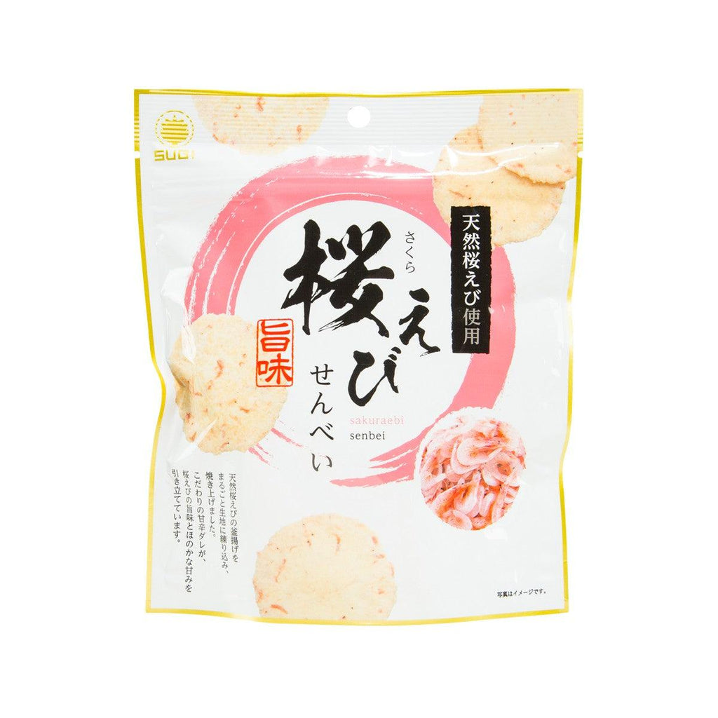 SUGISEIKA Sakura Shrimp Cracker  (50g)