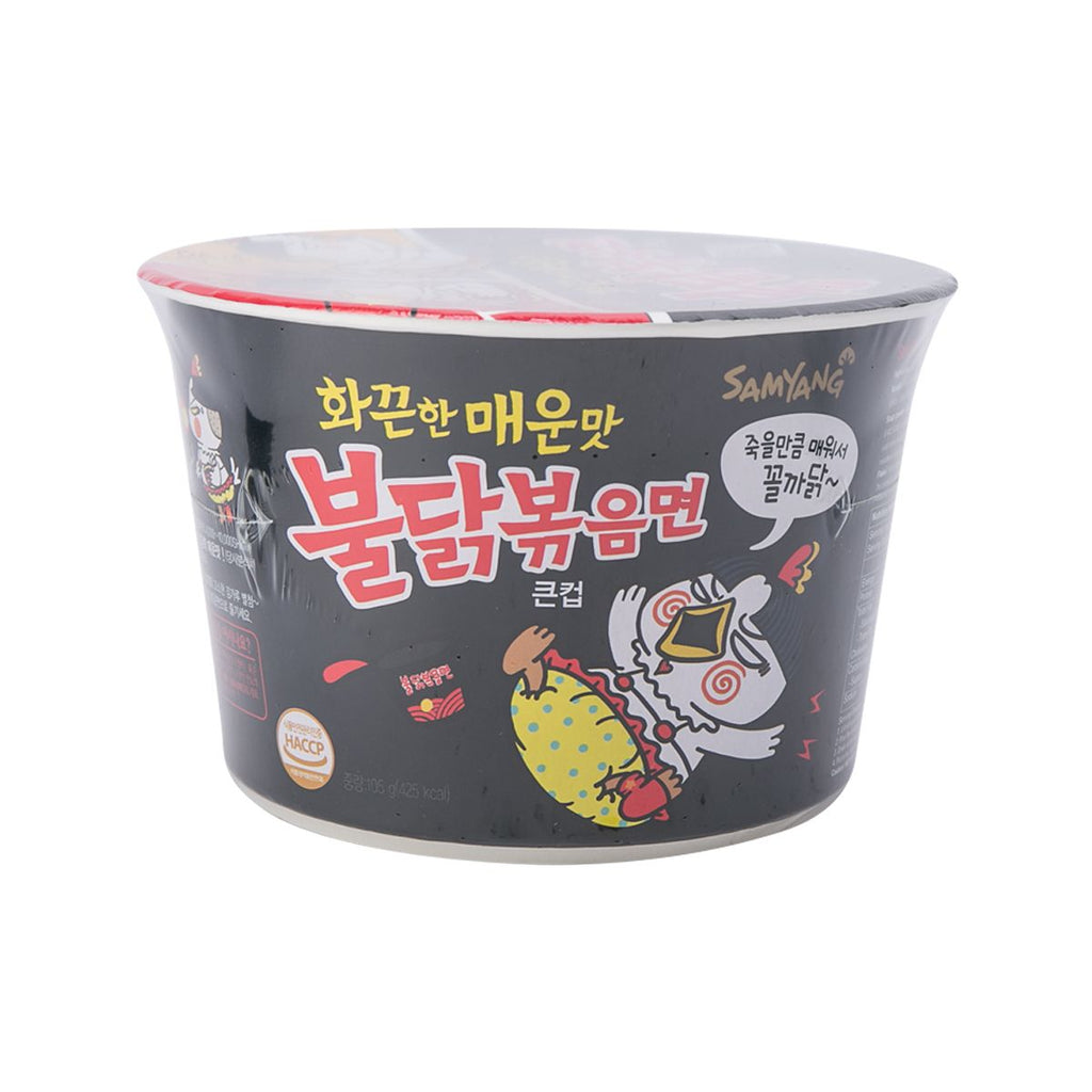 Samyang Hot Chicken Flavor Ramen - Big Bowl(105g)