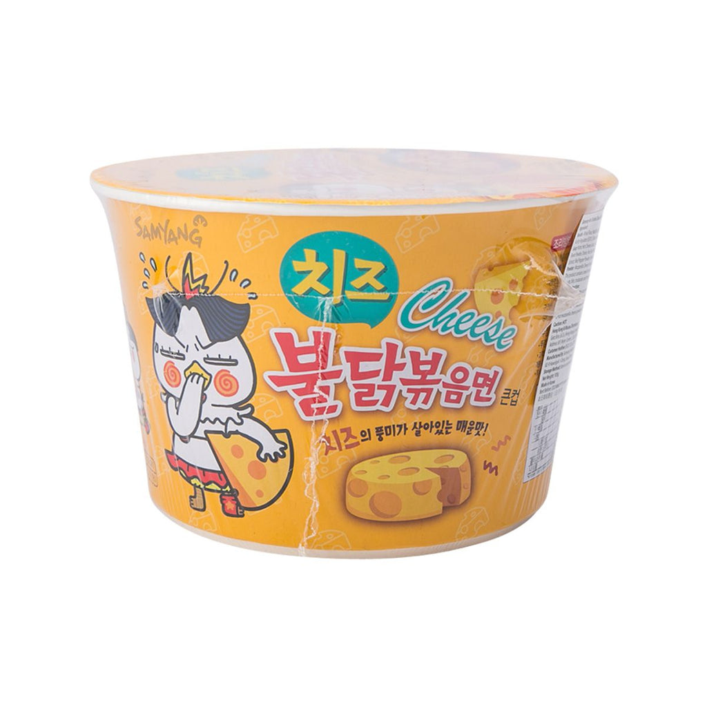 Samyang Hot Chicken Cheese Stir Ramen Bowl(105g)