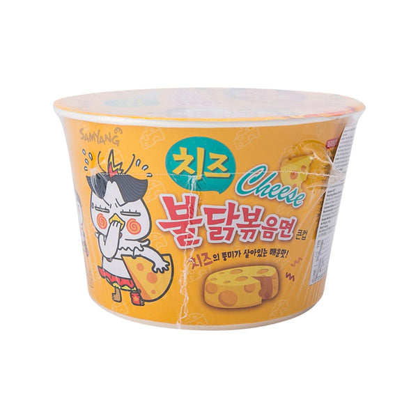 SAMYANG Hot Chicken Cheese Stir Ramen Bowl  (105g)