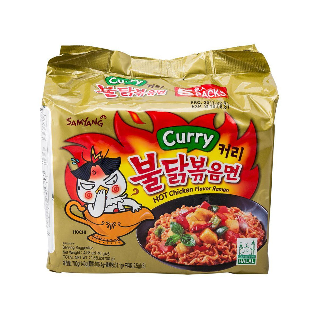 Samyang Hot Chicken Stir Ramen Curry Flavor(700g)
