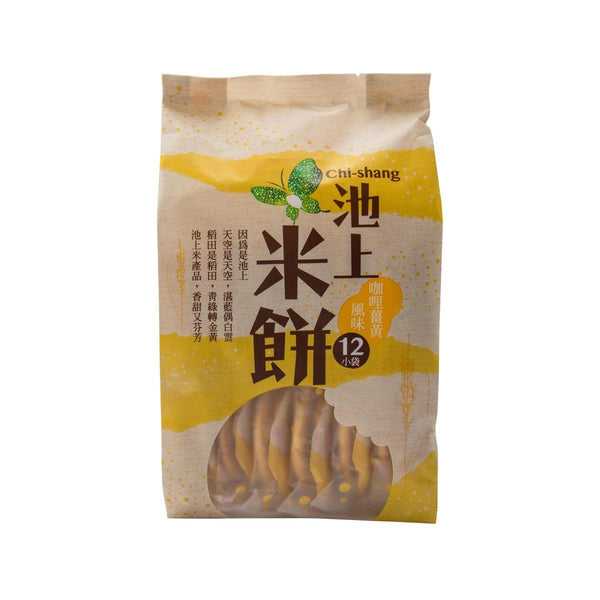 Chi-Shang Curry Turmeric Flavour Rice Cracker 12pcs(135g)
