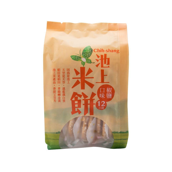 Chi-Shang Salt And Pepper Flavour Rice Cracker 12pcs(150g)