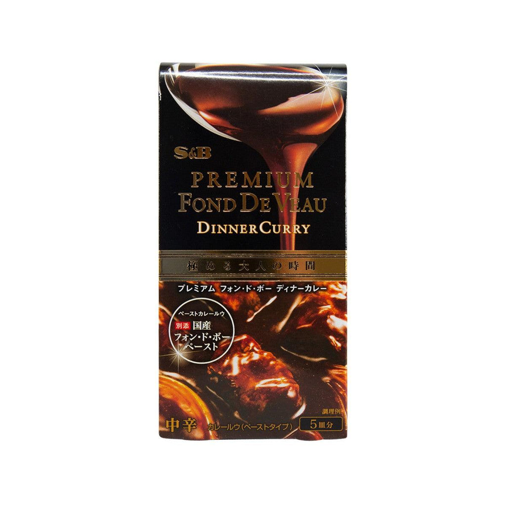 S&B Premium Fond De Veau Dinner Curry Roux - Medium Hot  (90g)